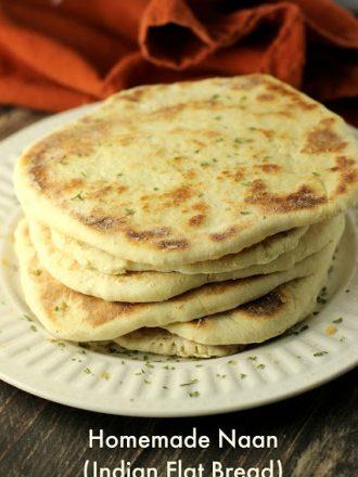 Naan (Indian Flat Bread) Recipe